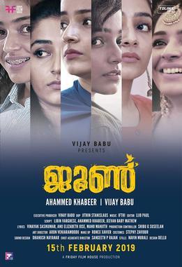 june malayalam movie download