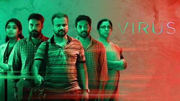 Virus Malayalam Movie Downlaod