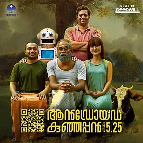 Android Kunjappan Version 5.25 malayalam comedy movie