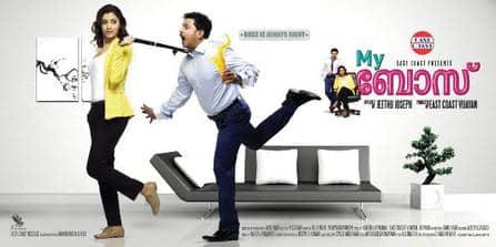 My boss Malayalam Comedy Movies