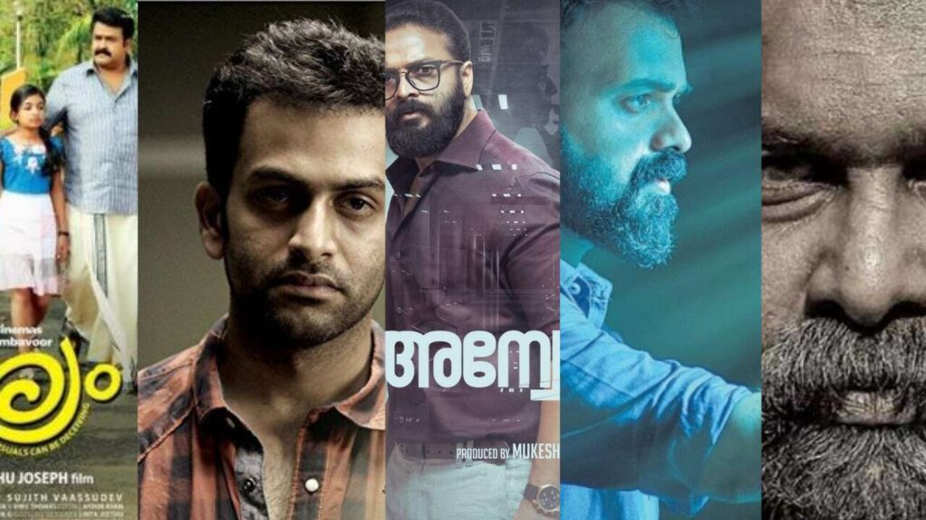 Malayalam Thriller Movies
