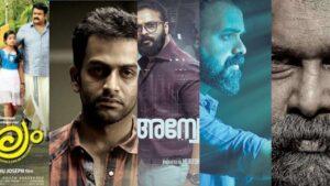 Top 10 Malayalam Thriller Movies