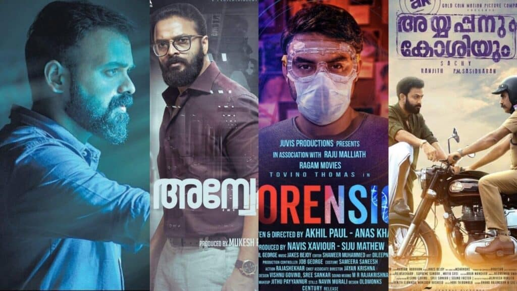 Malayalam thriller movies 2020