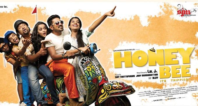 Honey Bee Malayalam comedy movie