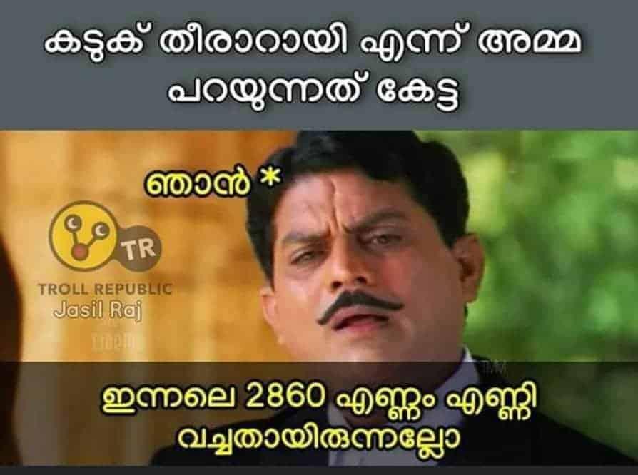 Latest Troll Malayalam