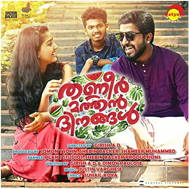 Thanneer Mathan Dinangal malayalam comedy movie