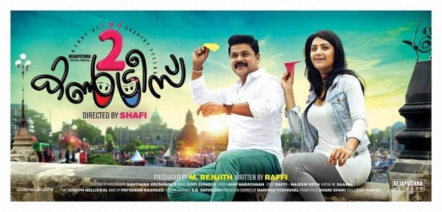 Two countries Malayalam comedy movies