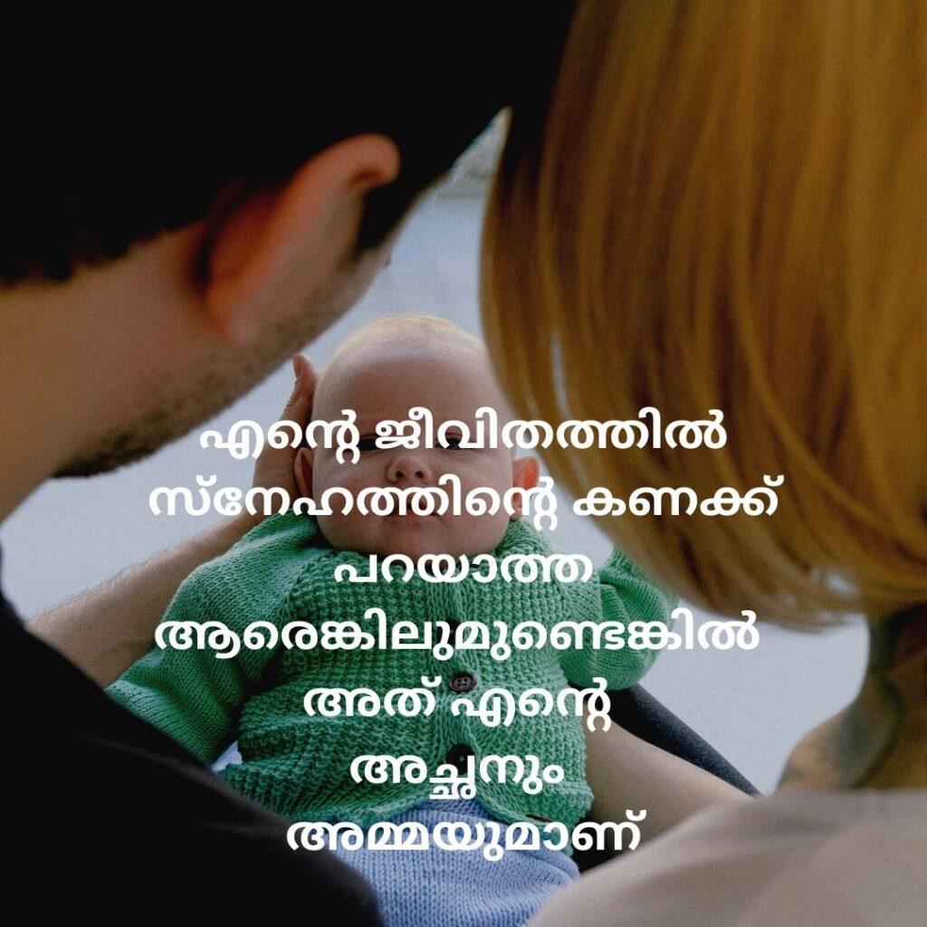 parents love quotes malayalam